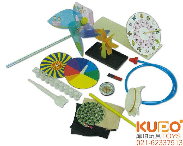规格:27×21×5 cm 材质:塑料 金属       科学实验探究